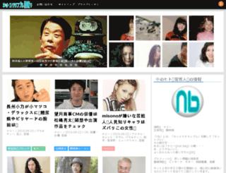 netscramble.com screenshot