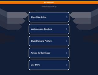 netshoes.com.ar screenshot