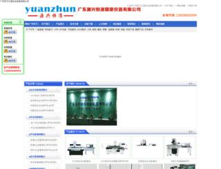 netspiegel.com screenshot