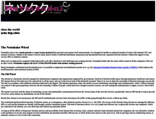 netsukuku.freaknet.org screenshot