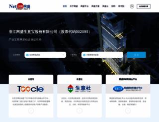 netsun.com screenshot