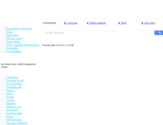 nettilsynet.no screenshot