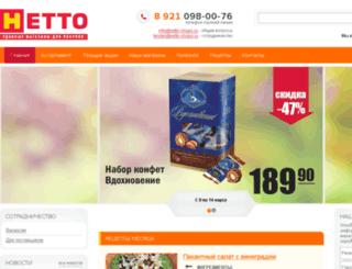 netto-shops.ru screenshot