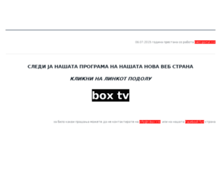 nettvportal.mk screenshot