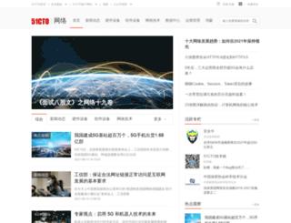 network.51cto.com screenshot