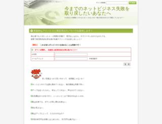 networkbusiness.tompastruckstop.com screenshot