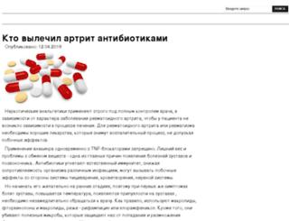 networkhome.ru screenshot