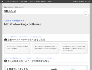 networking.chottu.net screenshot