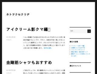 networksecuritydegree.org screenshot
