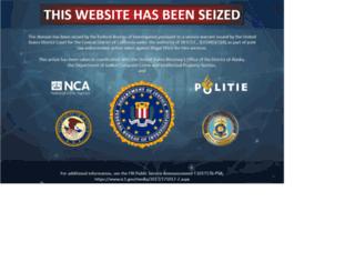 networkstresser.com screenshot