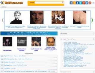 netxzone.com screenshot