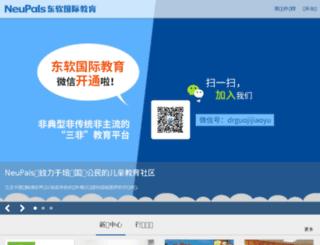 neupals.com screenshot