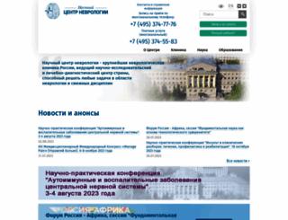 neurology.ru screenshot