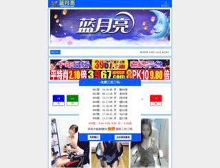 neuronaweb.net screenshot
