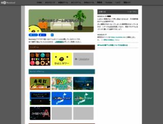 neutralx0.net screenshot