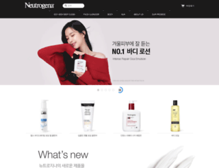 neutrogena.co.kr screenshot