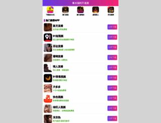 neutronicear.com screenshot