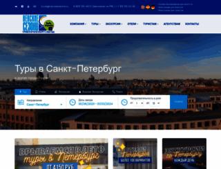 nevaseasons.ru screenshot