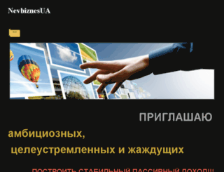 nevbiznesua.weebly.com screenshot