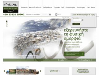 neveresort.gr screenshot