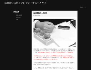 nevertellyourtailor.com screenshot