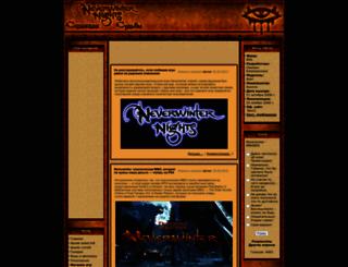 neverwinter.net.ru screenshot