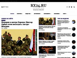 nevestaspb.ru screenshot