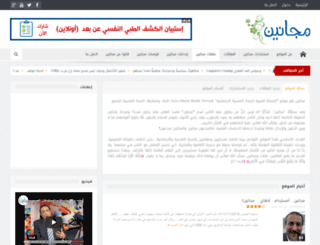 nevesuniforms.com screenshot