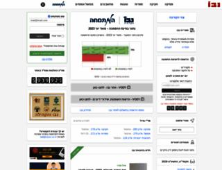 nevo.co.il screenshot