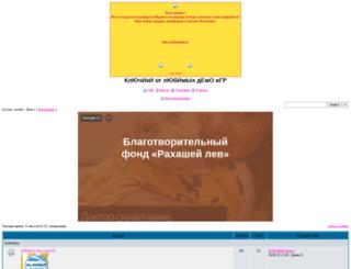nevosoft.forum24.ru screenshot