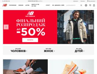 new-balance.com.ua screenshot