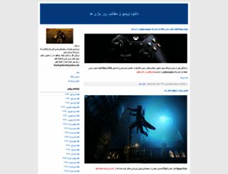 new-gamevideo.blogfa.com screenshot