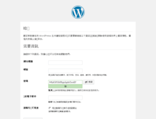 new-power.com.tw screenshot