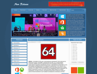 new-release.info screenshot