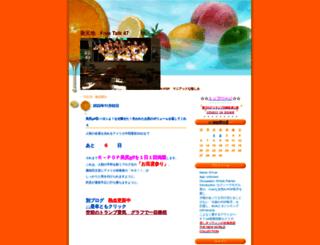 new-world-47ft.sblo.jp screenshot