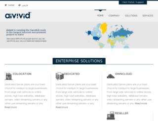 new.aivivid.com screenshot