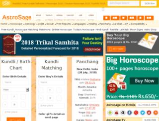 new.astrosage.com screenshot