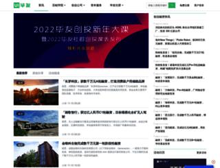 new.beeui.com screenshot