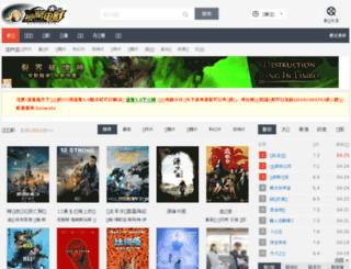 new.beiwo.tv screenshot
