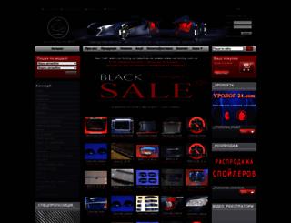 new.car-tuning.com.ua screenshot