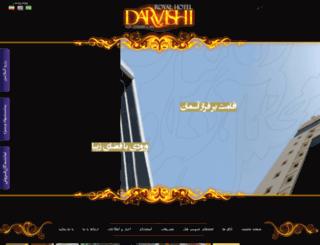 new.darvishihotel.com screenshot