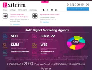 new.exiterra.ru screenshot
