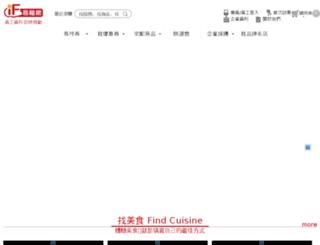 new.if.club.tw screenshot