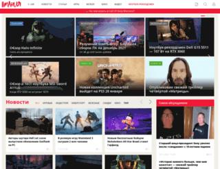 new.igromania.ru screenshot