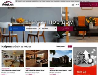new.imoti.net screenshot