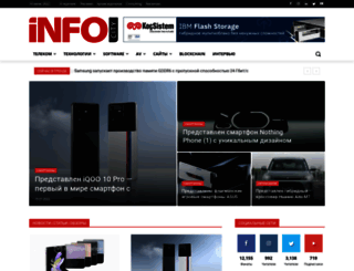 new.infocity.az screenshot