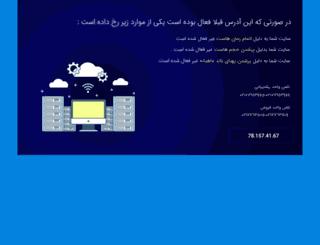 new.kalaina.com screenshot