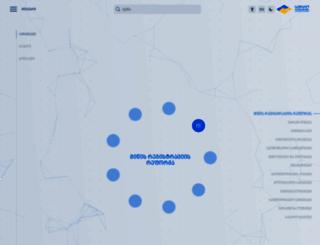 new.napr.gov.ge screenshot