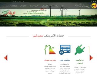 new.qazvin-ed.co.ir screenshot
