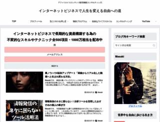 new.socialshare.jp screenshot